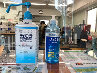 手指消毒液の設置